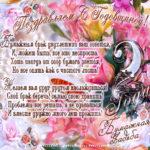 Бумажная свадьба открытки