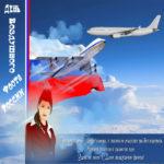 Бесплатные открытки день Авиации
