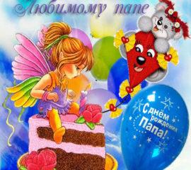 Юморные открытки день Рождения