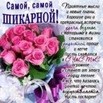 Чудесные открытки анимация с розами